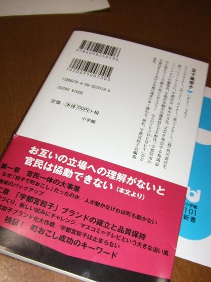 DSCF4748.jpg