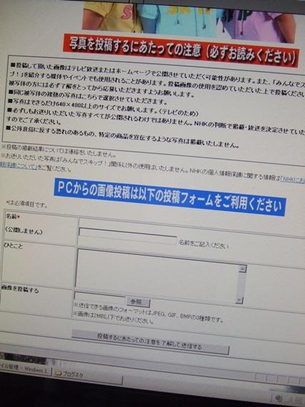 DSCF5170.jpg