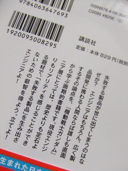 DSCF5290.jpg