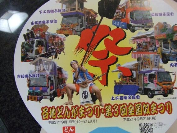 DSCF5603.jpg