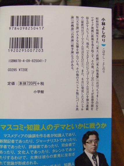 DSCF5637.jpg