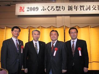 yuzayosakoi