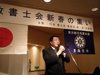 nagahashigyousei