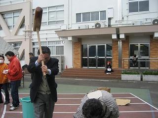 mochituki