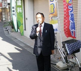kinoekitou