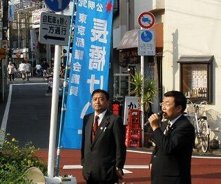 nagahashikino