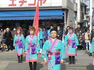 yosakoiuonuna