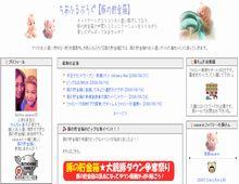 sayarinちゃんブログ☆