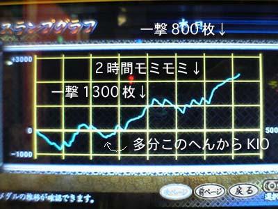 20070823021008.jpg