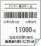 20071017195133.jpg