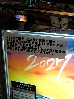 20080123132447.jpg