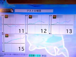 asu_02.jpg