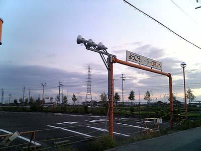 kanie_02.jpg
