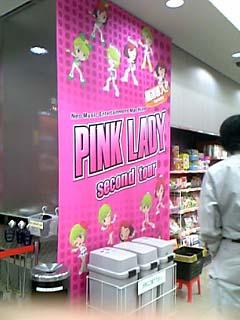 pink0013.jpg