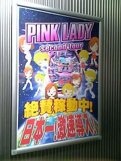 pink0014.jpg