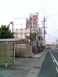 ryuko7.jpg