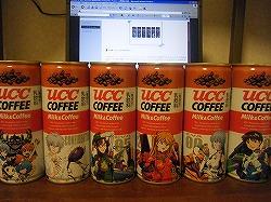 UCC エヴァ缶
