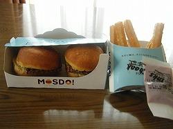 ドーナツバーガー&ポテド