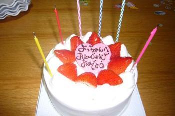 佳子誕生日