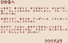 kakusigo43.jpg