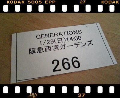 120129_161620.jpg