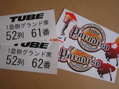 野外ライブチケット・2