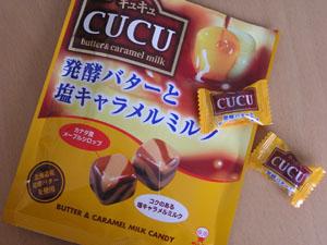 CUCU・2