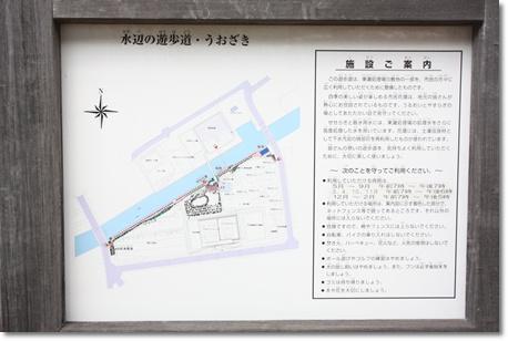 IMG_8257・2