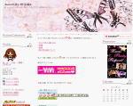 airaさんのブログサイト~*airaの赤い貯金箱*~