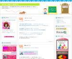 ねこちゃんのブログ~晴れ時々豚★ブタ★BUTA~