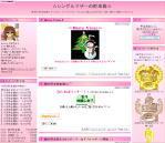 さあやさんのブログ~☆シングルマザーの貯金箱☆~