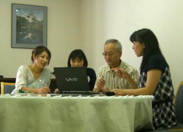 平成21年9月10日ブログ勉強会
