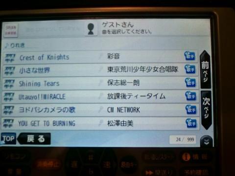 20111008150512.jpg