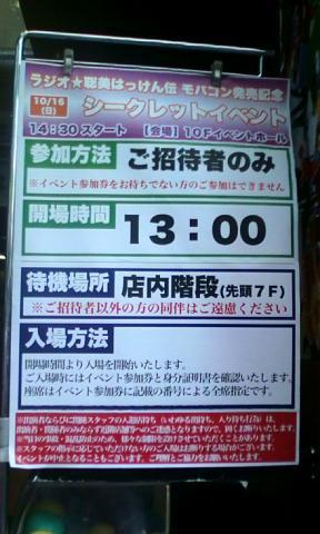 20111016141245.jpg