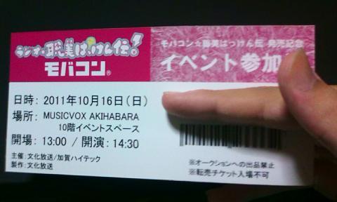 20111016204225.jpg