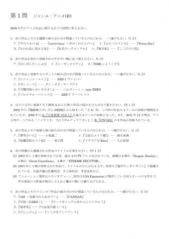属性判定テスト01