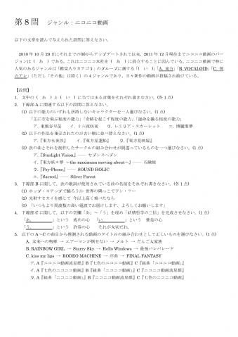 テスト2_1_1
