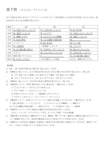 テスト3_1_1