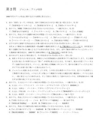 テスト5_1_1