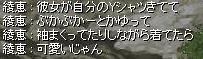 夢・・・?2