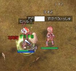 すけべうぃっしゅ