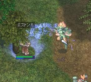 モスコ初上陸!2