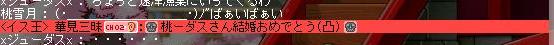 クリップボード11