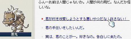 aki3.jpg
