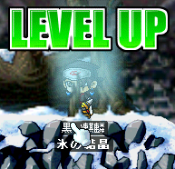 lvup22.png