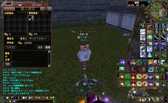 2009-04-29 11-04-44