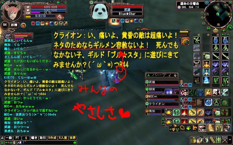 2009-05-10 01-34-54