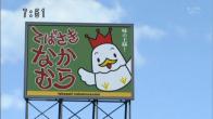 gobasu05 (33)
