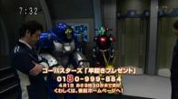 gobasu06 (4)