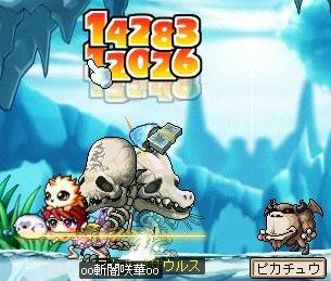 残龍0118-1